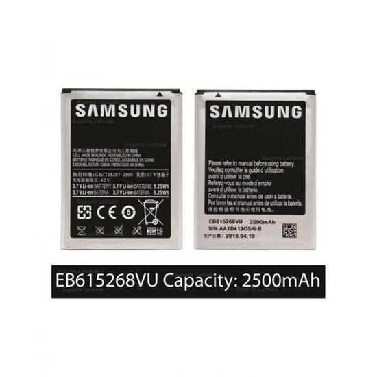Image sur Batterie Pour Galaxy Note 1 EB615268VU - Gris