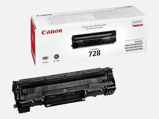 Image sur TONNER Canon 728