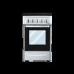 Cuisinière à gaz OSCAR OCS-C50W - 4 foyers 50*50 cm - GRIS - 12 Mois-iziwaycameroun