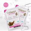 Image sur Masque visage collagène éclaircissant à la bave d'escargots - 10 sachets