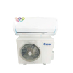 Climatiseur split Oscar OSC-S18W - 1.25 Cv, 9000 BTU - blanc - Garantie 6 mois
