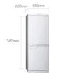 LG Réfrigérateur double battant GC-269VL - 227 litres - 12mois garantis