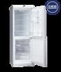 Image sur LG Réfrigérateur double battant GC-269VL - 210 litres - 12mois garantis