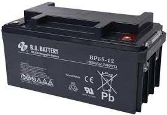 Image sur Batterie 65Ah /12V