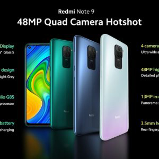 "Xiaomi Redmi Note 9 Dual SIM - 6.67"" - 64Go HDD - 4Go RAM - 63MP+16MP - 12 mois de garantie-iziway Cameroun"