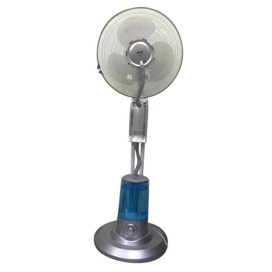 Image sur Ventilateur à eau ROYAL
