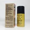 Image sur Spray retardateur d'éjaculation pour homme deadly 48000