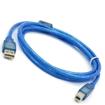Image sur Cable Pour Imprimante 1,5M