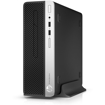 Image sur Hp Prodesk 400 g5 / intel core i5-8500u / 8gb ram ddr4 / 1Tb disque dur / free dos