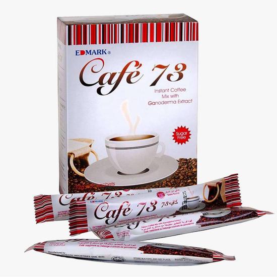 Image sur CAFE-CAFE73-EDMARK INTERNATIONAL
