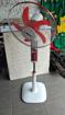 Image sur ventilateur rechargeable LONGSON