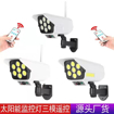 Image sur Lampe à capteur solaire télécommande murale étanche détecteur de mouvement - 3w-Poids: 410g