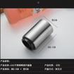 Image sur Ouvre-bière de type presse magnétique automatique en acier inoxydable